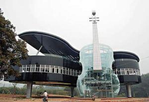 Rumah Piano